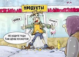 Донецк – «Ах, как трудно жить на свете!»