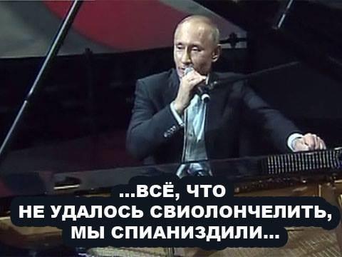 Николай Травкин. Виолончелис…