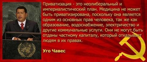 Кому принадлежала собственность в СССР?