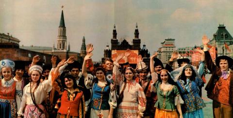 Рождённым в СССР...