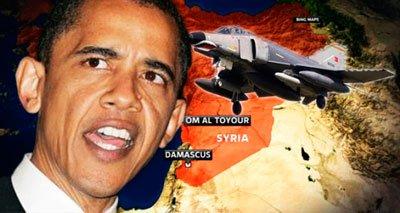 Что сказал Обама