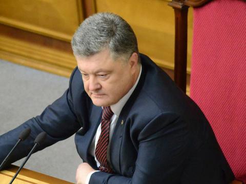 """Порошенко: Украинские """"кибор…"""
