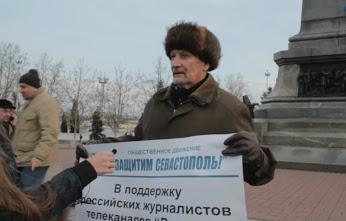 Севастопольцы осудили «федоринский цирк» (видео)