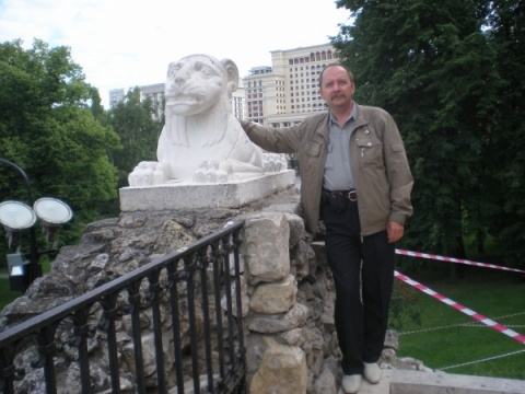 Боярков Валерий