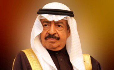 Бахрейн заинтересован в тесн…
