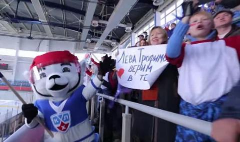 Болельщики устроили флешмоб в поддержку юных хоккеистов