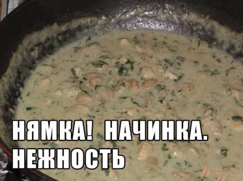 """Нямка"" не для аппетита, а д…"