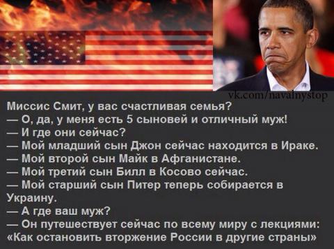 Донецк – как избежать двойных стандартов