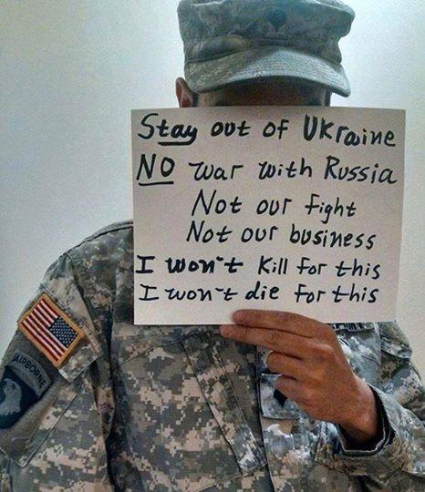 Что думают о войне с Россией…