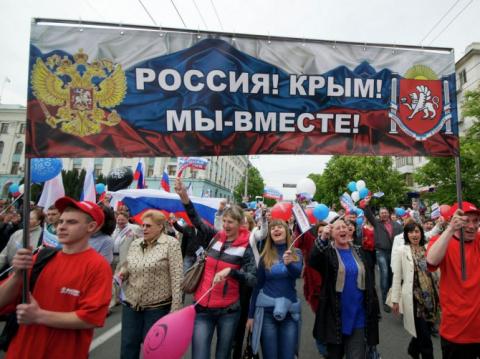 Депутаты из Львова предложили Киеву признать Крым и Донбасс российскими