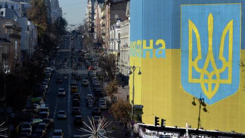 Две тысячи человек вышли на митинг в центре Киева