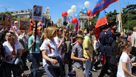 Сотни человек в Мадриде приняли участие в акции «Бессмертный полк»