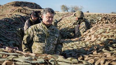 Порошенко посетит Донецкую область
