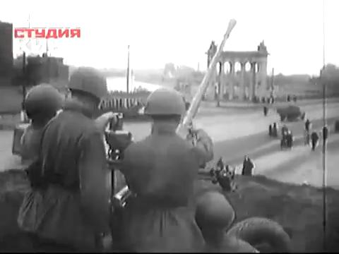 """""""Москва готова к обороне"""" в сводках боевой кинохроники. 1941 год."""