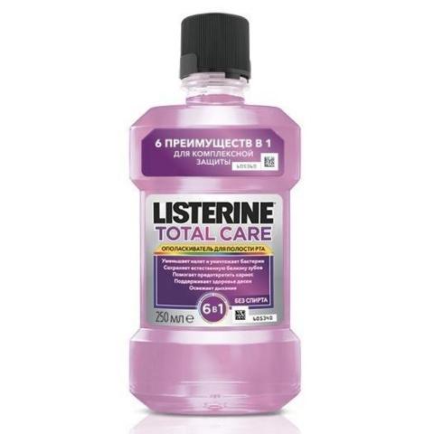 Листерин дезинфицирующее средство , помогает в уходе за лежачими больными.