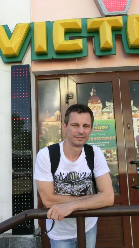 Сергей Матрошук