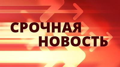 СМИ: Россия нанесла первый а…