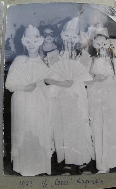 1993 Карнавал