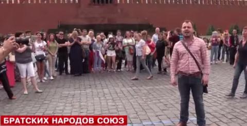 Россияне и украинцы исполнили гимн России на Красной площади