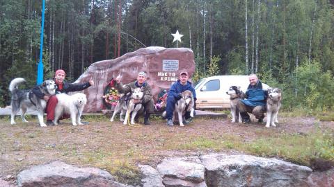 Группа туристов и 6 собак вернулись из очередного путешествия по Карелии
