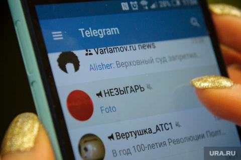 Разоблачить анонимов в Teleg…