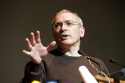 Ходорковского опять на нары? СКР заподозрил Ходорковского в заказном убийстве мэра Нефтеюганска