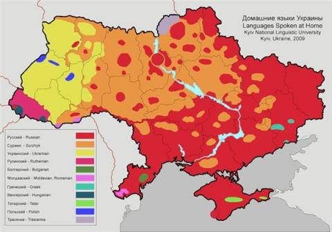Происхождение названия « Укр…