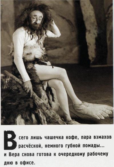 Мария Косинко