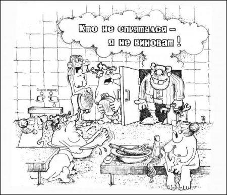 Карикатура, черная и белая, разная...