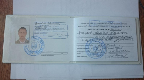Крымский федеральный универс…