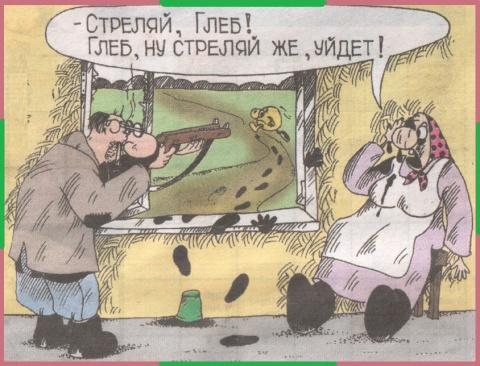 ВИннЕГРЕТ 112
