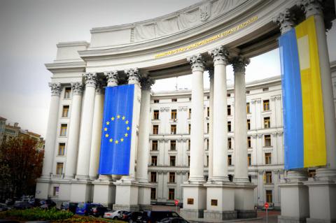 МИД Украины сообщил о готовн…