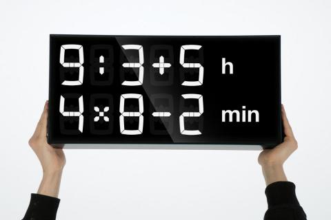Подсчитаем, который час