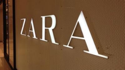 Основатель Zara стал самым богатым человеком в мире