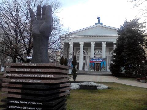 Донецк – новогодние праздники – ТИШИНА?...