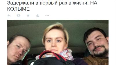 В Магадане задержан сотрудник ФБК Георгий Албуров