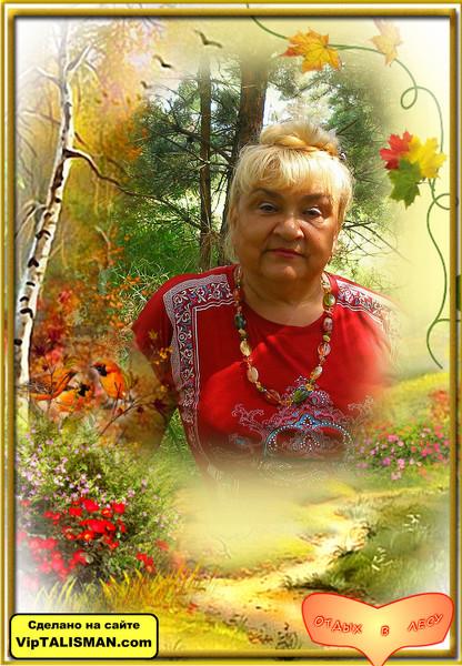 Мария Мизюк (Бабенко) (Бабенко)