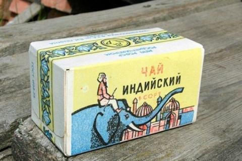 Артефакты советского периода
