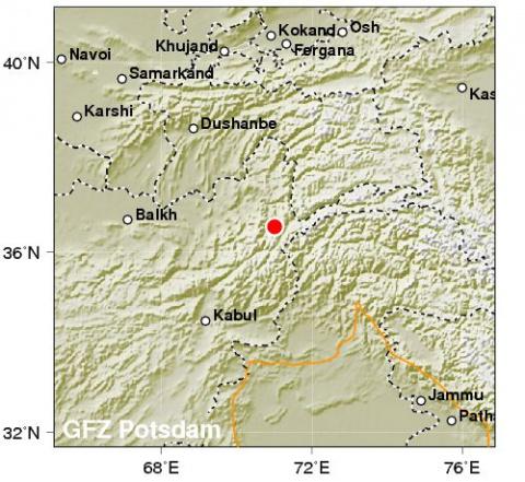 Пакистан тряхнуло землетрясе…