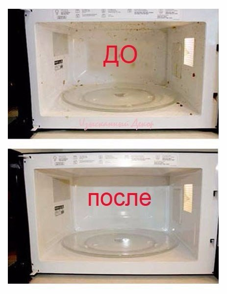 Как эффективно почистить мик…