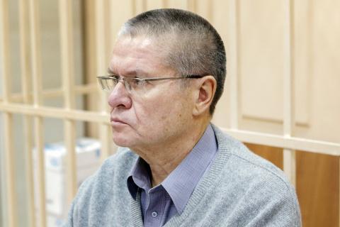 Судоглашает приговор Улюкаеву