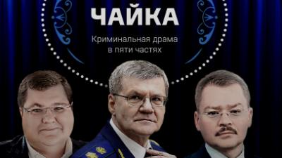 Минкультуры РФ оштрафует «Ар…