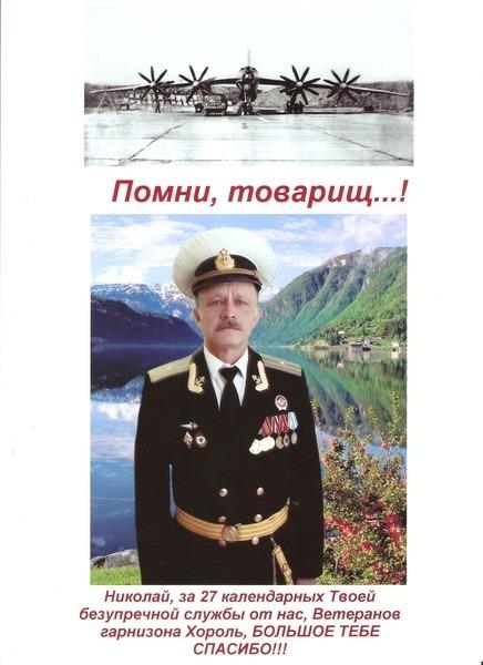 Наталья иНиколай Кураевы