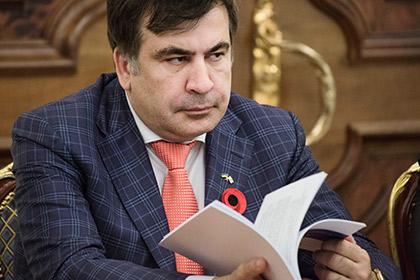 Саакашвили рассказал о приставленной к нему группе спецназа