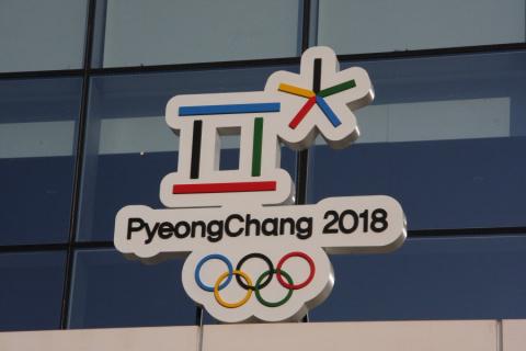 Российские олимпийцы будут п…