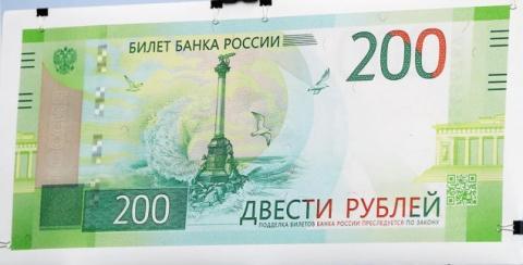 Всплеск русофобии: в Латвии …