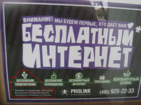 Реклама двигатель торговли.