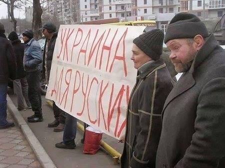На Луганщине сельские головы препятствуют работе участковых комиссий, - КИУ - Цензор.НЕТ 6253