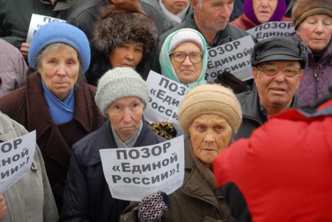 Положение пенсионеров требует вмешательства президента.