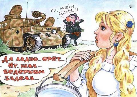 Пошлые и похабные карикатурки, ну и черные до кучи